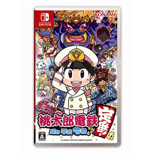 桃太郎電鉄 ~昭和 平成 令和も定番!~ Nintendo Switch RL005-J1 コナミデジタルエンタテインメント