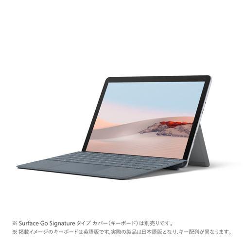 マイクロソフト Surface Go2 [eMMC64GB メモリ4GB Intel Pentium] プラチナ 2020年 STV-00012