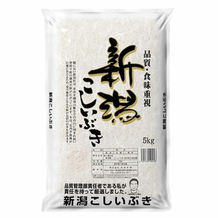 新米 新潟県産 こしいぶき 令和3年産 5kg